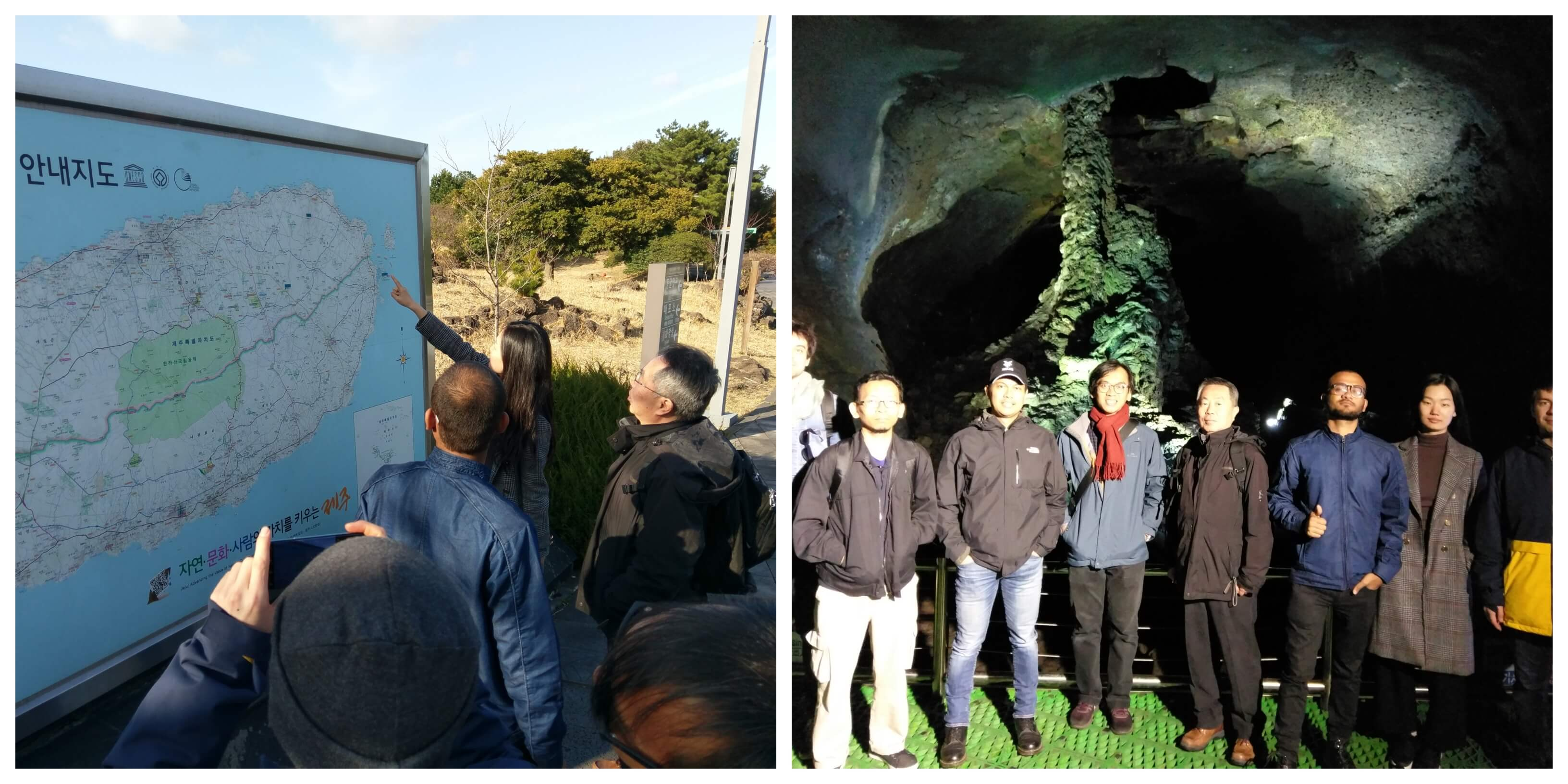 Excursion in Jeju: Lava tubes
