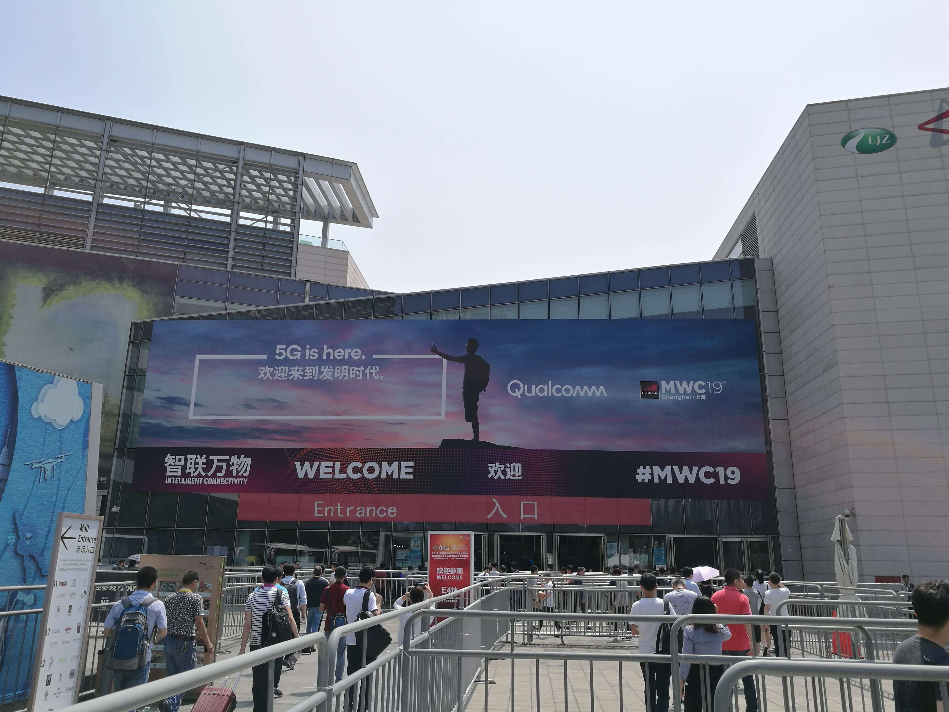 Hello MWC Shanghai: The Entrance