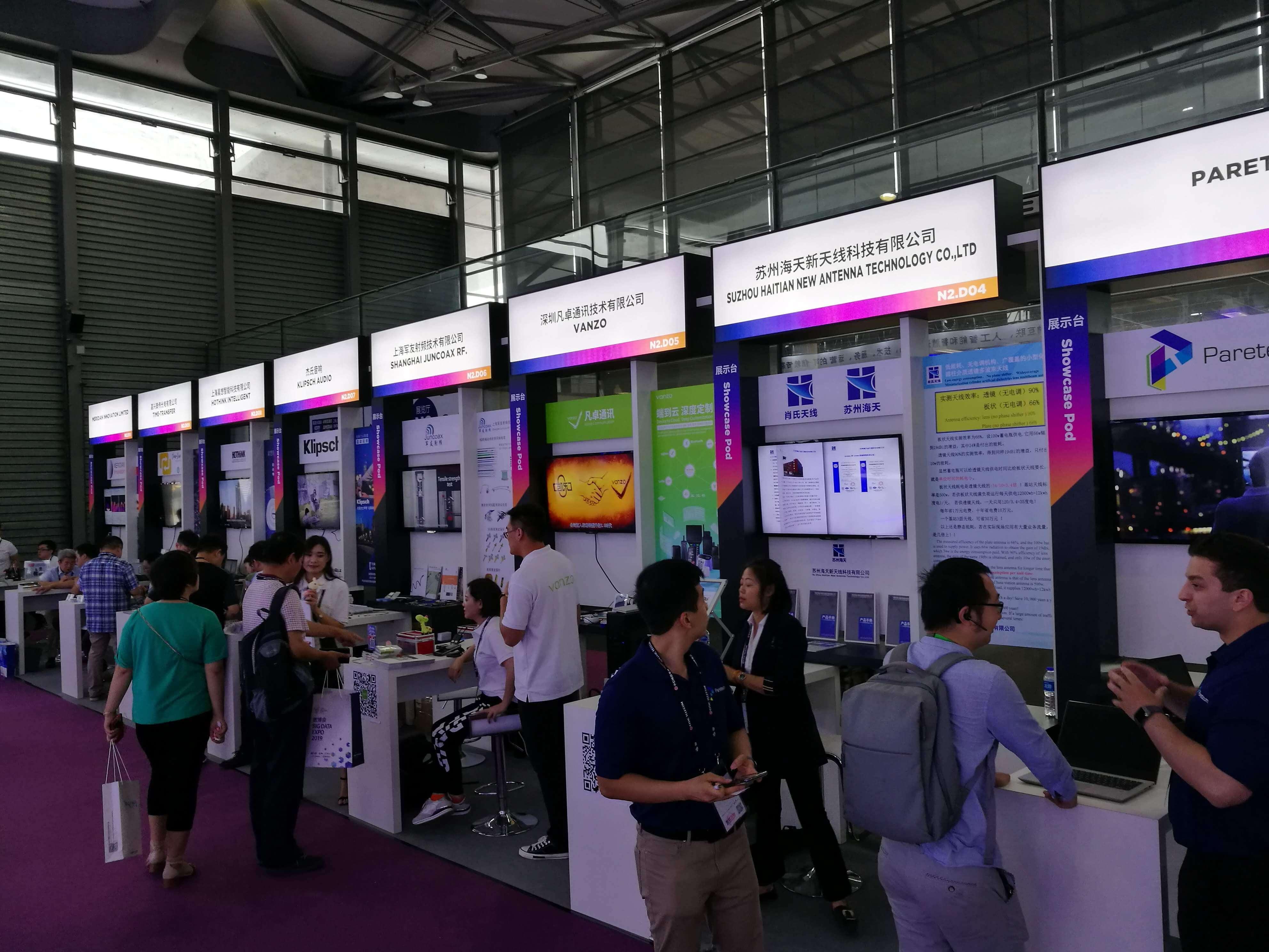 MWC Shanghai 2019: Booths