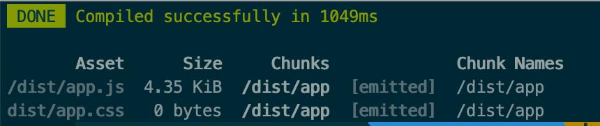 Success compiling assets