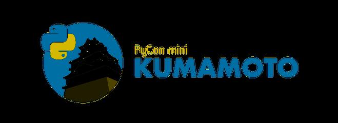 mini PyCon Kumamoto 2017