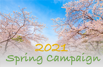 EZSMS Link-tracking Campaign -2021 Spring-