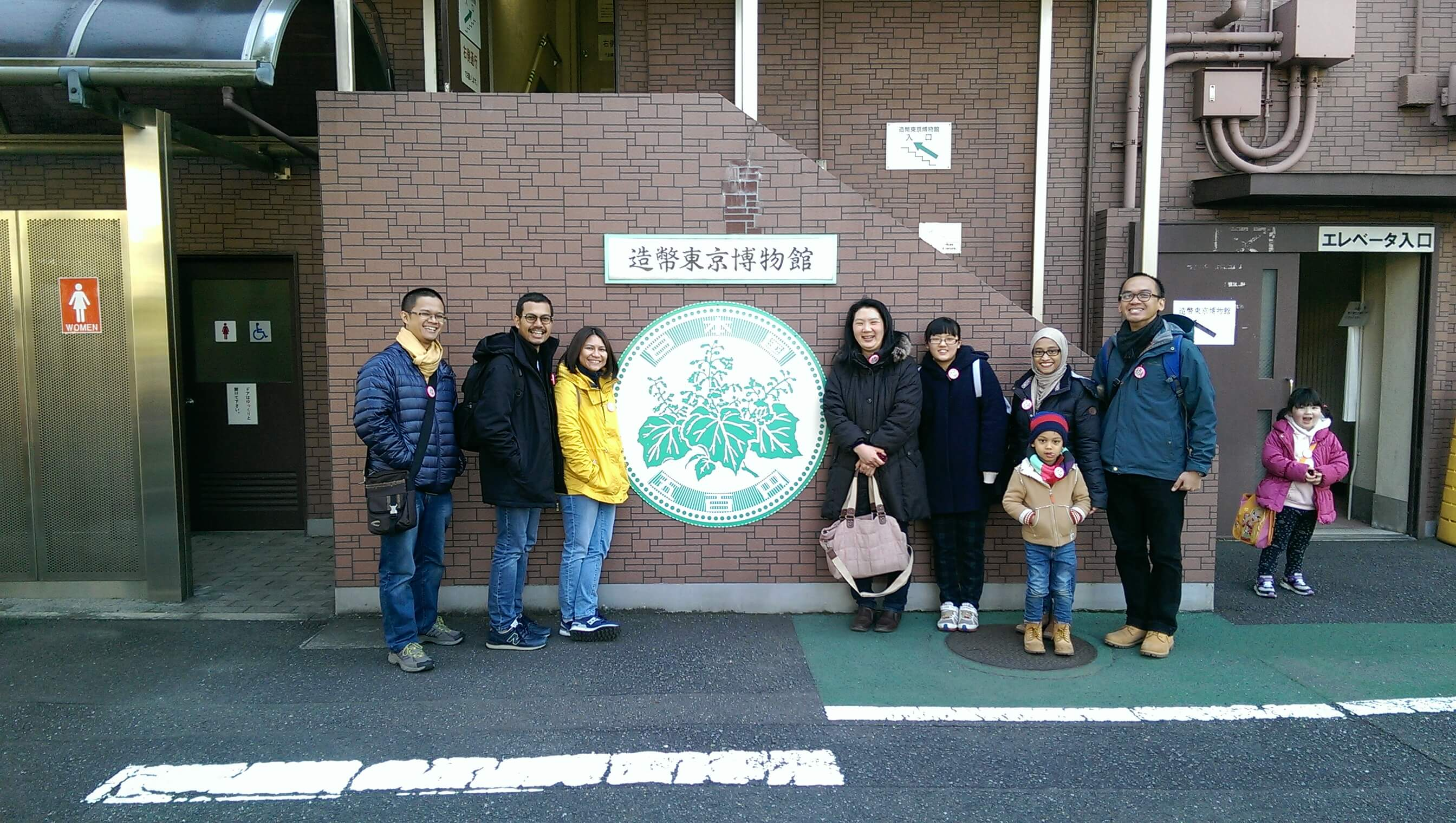 Visiting Tokyo Mint where Japanese Yen coins are made.