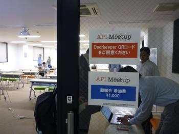 【Xoxzo】API Meetup in Fukuoka 参加報告