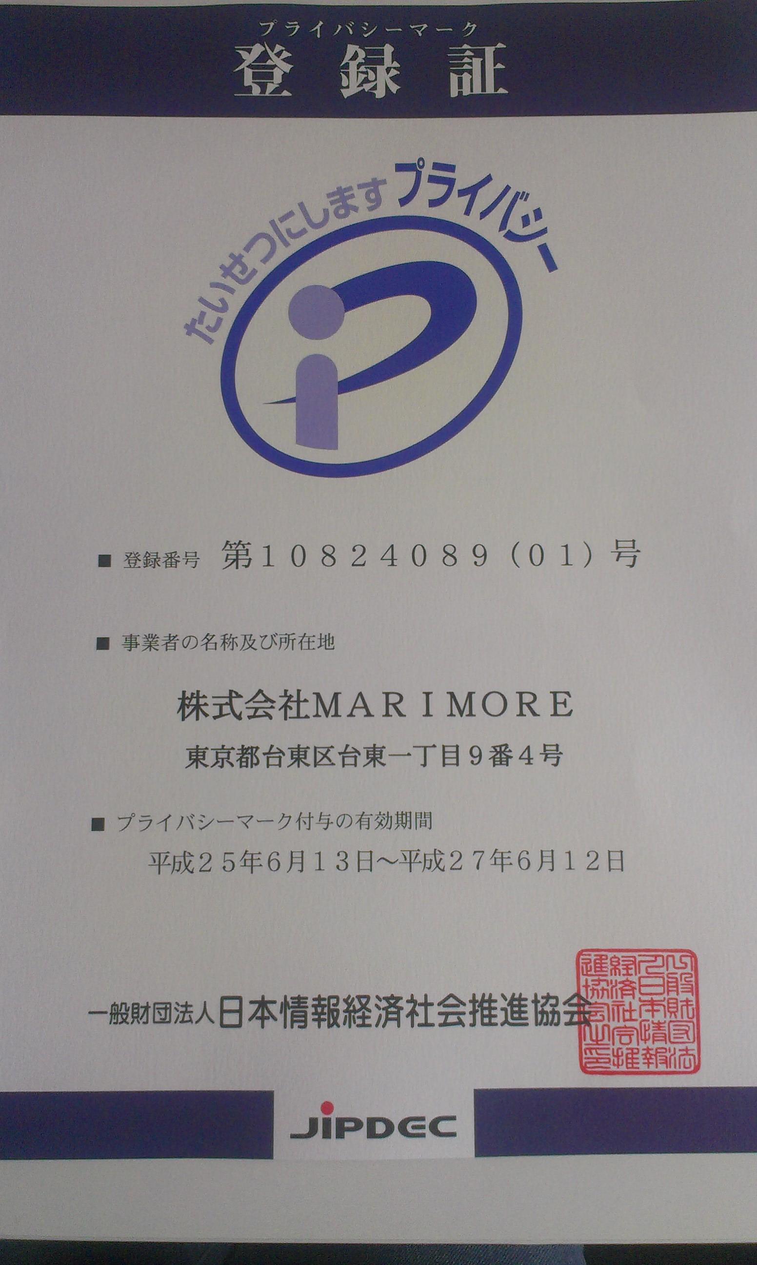 2013-06-12 12.33.52