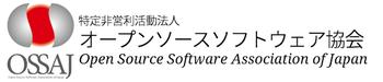 【Xoxzo】OSSAJミニセミナー報告