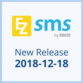 【EZSMS】新機能リリースのお知らせ