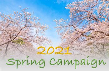 【EZSMS】リンクトラッキング・キャンペーン in 2021 春