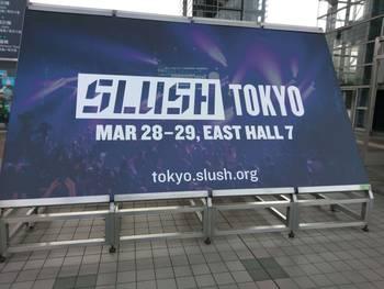 Slush Tokyo 2018へ、参加してきました